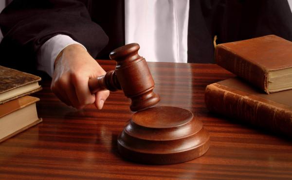 Наказателно право и административен процес